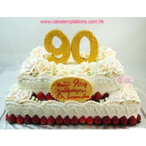 2 Layers 90th Birthday Cake