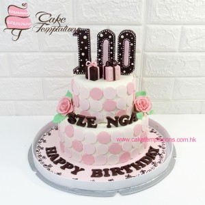Happy 100 Days 2 Tier Cake