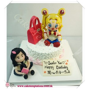 Sailor Moon W. Mini Hermes Bag  Cake