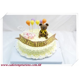 Little Bear Happy Birthday Celebration Cake