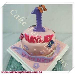 1 Layer Happy Sweet 1st Birthday