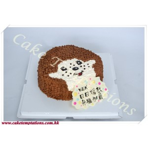 Monchhichi Head Birthday Cake