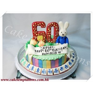 60th Birthday Celebration Cake