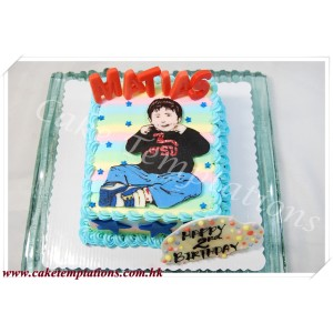 Little Boy Cartoon Drawing Cake