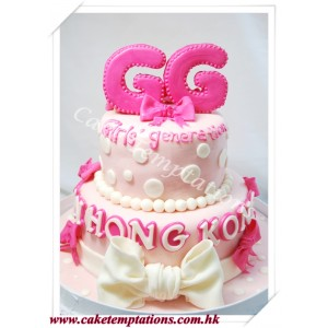 Girl's Generation 2-layer cake