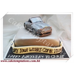 Mini Aston Martin DB9 Cake