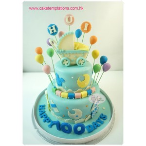 Baby Boy 100 Days Celebration 2 Layers