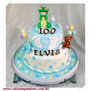 Baby Dragon Happy 100 Days 2-Layers Cake