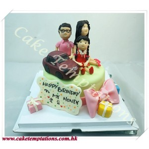 Happy Family W. Mini Car Cake