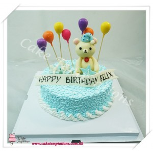 Blue Color - Little Rilakkuma Cake