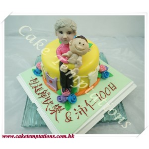 Baby & Grandmother Cake