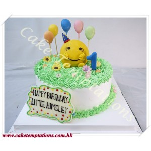 Littie Mr. Happy Cake
