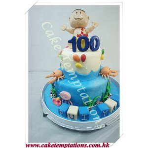 Little Baby 100th Day Sea Cake