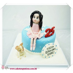 Pretty Lady with Cute Little Doggy Cake