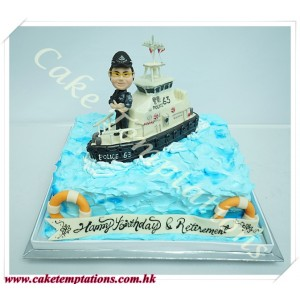 Happy Birthday & Retirement - Marine Police Cake