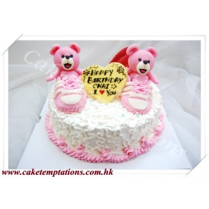 High-heeled shoes with Sneaker Bears Cake