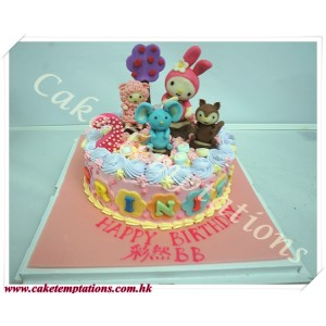 Mini Melody w. Cute Little Friends Cake