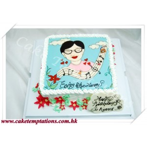 Cartoon Drawing Cake