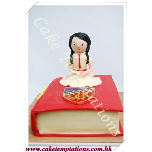Back To Happy School Time Cake