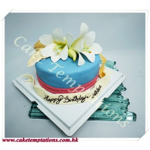 3D Lily Flower Cake