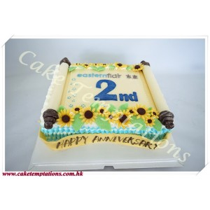 Company Happy 2nd Anniversary Cake