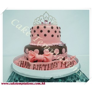 Beautiful Princess Crown 2-Layers Cake