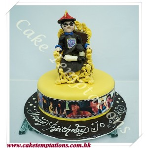 Stephen Chow theme birthday cake