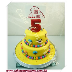 2 Layers 5th anniversary celebration cake