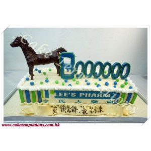 Eight million W. Horse Cake