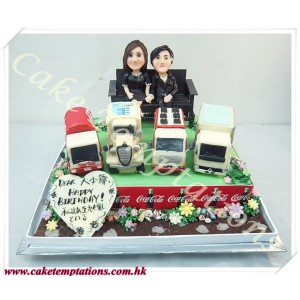 Cocacola Blue Girl Party Cake