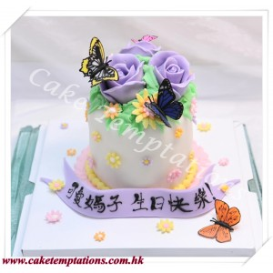 French Flower Blossom Cake - Purple Color