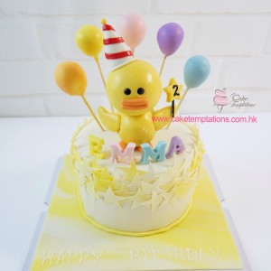 Yellow duck 1 year old cake