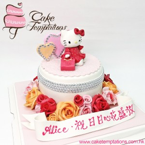 Hello Kitty Floral Cake