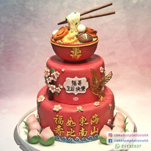 3 Layer Abalone and Longevity Noodle Cake