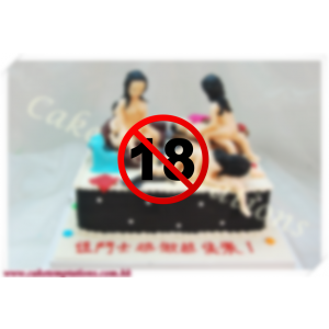 Sex Party Cake