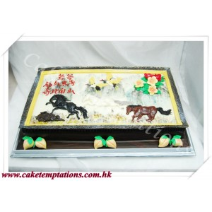 Horse in Chinese Painting Style Birthday Cake