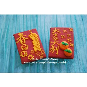 Chinese New Year Red Pocket Cookies