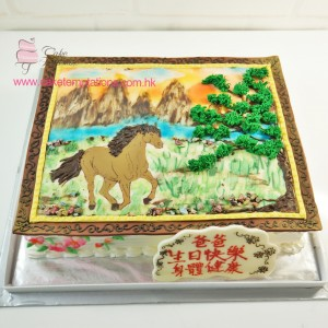 Horse in Chinese drawing Style Birthday Cake