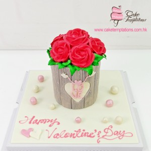The  Forest Rose Cake