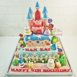 2 layers Castle Cake